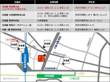 hidakaya20140208.png