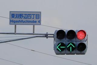 higashi-fuchinobe20200307_2.jpg