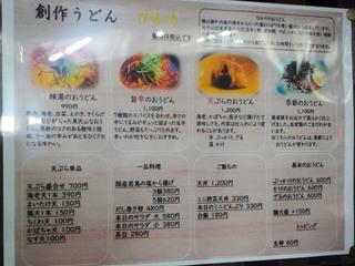 hikari20210516_2.jpg