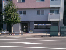 himawari20140419_3.jpg