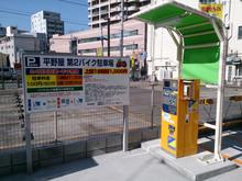 hiranoya20150214_1.jpg