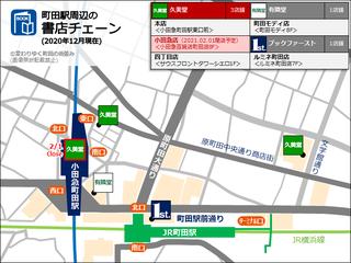 hisamido20201221.png