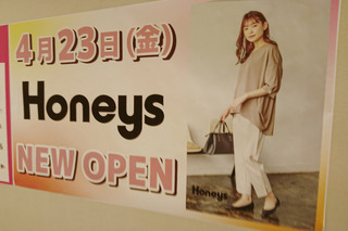 honeys20210420.jpg