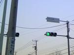 honmachida-higashi20090401.jpg