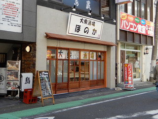 honoka20181201.jpg