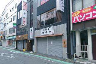 honoka20200713.jpg