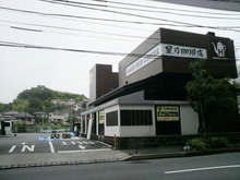 hoshino20130613.jpg