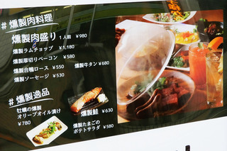 ibushio20190929_3.jpg