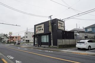 ikinari20200703_2.jpg