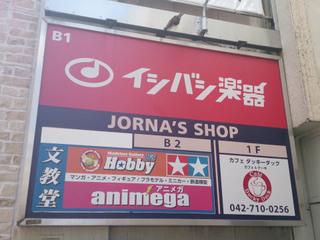 ishibashi20160430_1.jpg