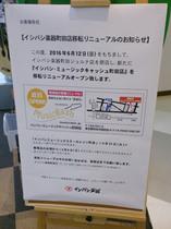 ishibashi20160430_3.jpg