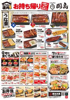 isomaru20201218_3.jpg