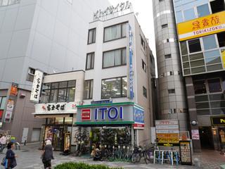 「イトイサイクル町田店」の店舗外観