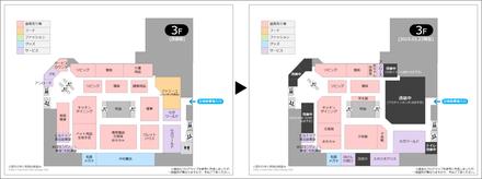 itoyokado20150323_3.png