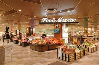 リニューアルした食料品売場「Food Marche SAGAMIHARA」
