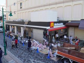 リニューアルした「マクドナルド 相模原イトーヨーカドー店」の店舗外観