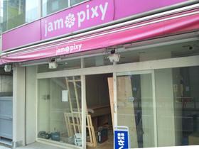jampixy20111009_1.jpg