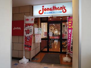 jonathan20201110_1.jpg