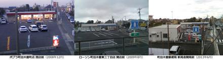 jp-machidakiso20130623.jpg