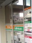 町田郵便局の入口