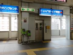jr-machida20181118_1.jpg