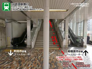 jr-machida20181118_2.jpg