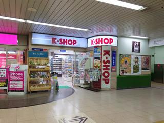 k-shop20210818_1.jpg