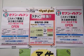 k-shop20210818_4.jpg