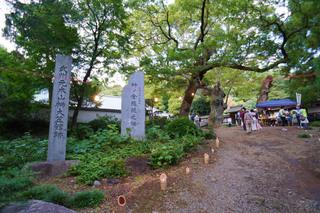 kagoyama20191004_3.jpg