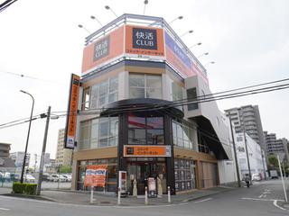 kaikatsu20190423_1.jpg