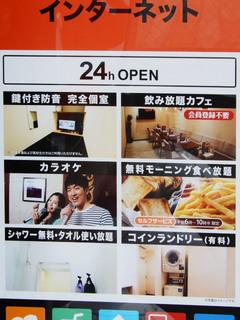 kaikatsu20190423_2.jpg