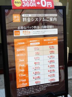 kaikatsu20190423_3.jpg