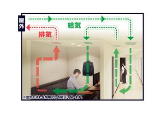 kaikatsu20201121_4.jpg