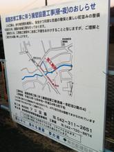 kamakurakaido20120114_1.jpg