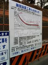 kamakurakaido20120214_1.jpg