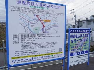 kamakurakaido201208_1.jpg