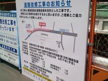 kamakurakaido20140524_2.jpg