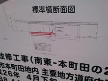 kamakurakaido20140524_6.jpg