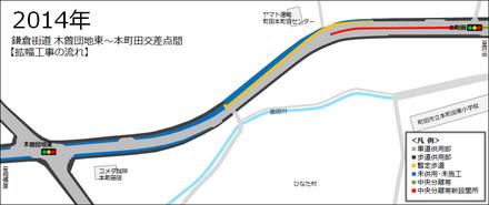 kamakurakaido20140830.png