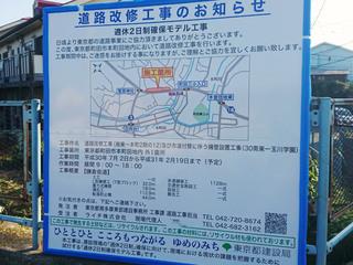 kamakurakaido20180905_1.jpg