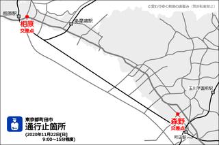 kamakurakaido20201120.png