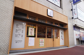 kameyoshi20200807_1.jpg