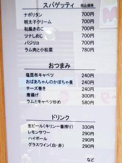 kameyoshi20200807_2.jpg