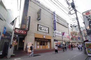 kameyoshi20200807_4.jpg