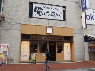 kameyoshi20210520.jpg