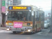 kanachu-ma52.jpg