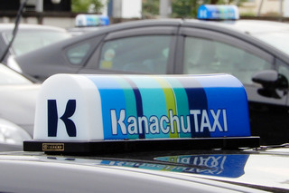 kanachu-taxi20190701_1.jpg