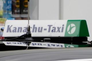 kanachu-taxi20190701_3.jpg