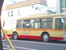 kanachu20080124.jpg