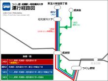 kanachu20080210.png